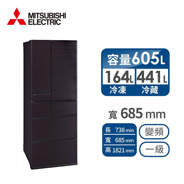 MITSUBISHI 605公升六門變頻冰箱 MR-JX61C-RW-C