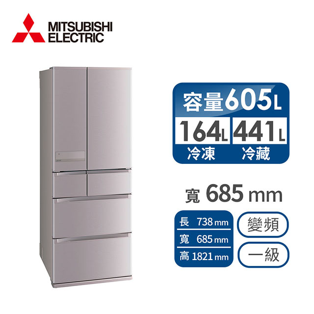 MITSUBISHI 605公升六門變頻冰箱