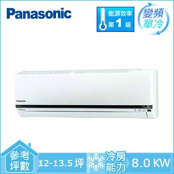 Panasonic 1對1變頻單冷空調 CU-K80BCA2