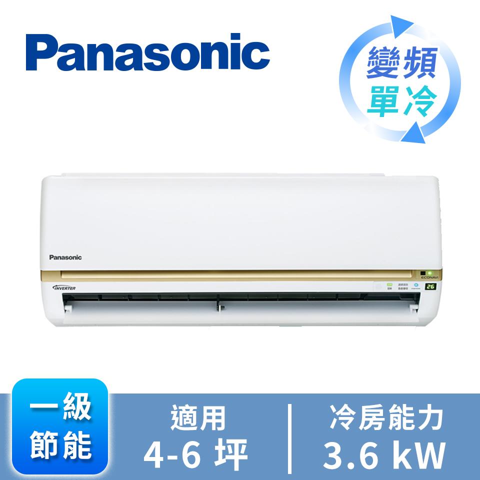 國際牌Panasonic ECONAVI+nanoe 1對1變頻單冷空調 CU-LJ36BCA2