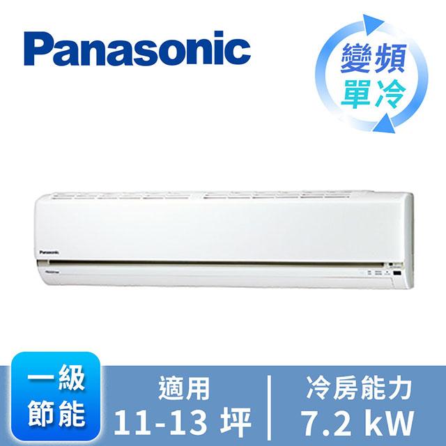 國際牌Panasonic ECONAVI+nanoe 1對1變頻單冷空調 CU-LJ71BCA2