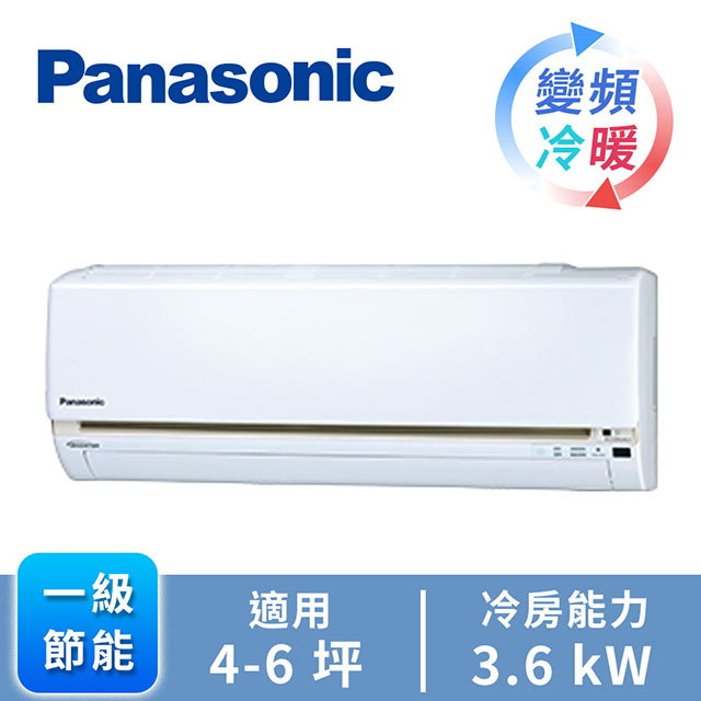 Panasonic ECONAVI+nanoe1對1變頻冷暖空調 CU-LJ36BHA2