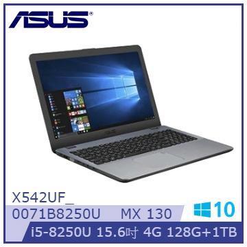【福利品】ASUS Vivobook X542UF 15.6吋筆電(i5-8250U/MX 130/4G/128G+1TB/附Office365) X542UF-0071B8250U