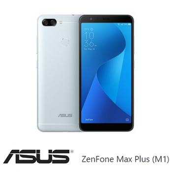 「展示品」【3G / 32G】ASUS ZenFone Max Plus 5.7吋大電量智慧型手機 - 冰川藍