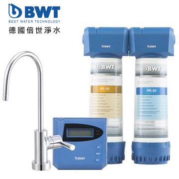 BWT德國倍世 2道式生飲水淨水器