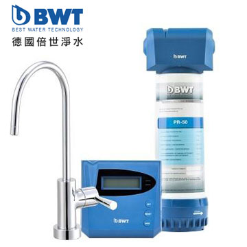 BWT德國倍世 1道式生飲水淨水器