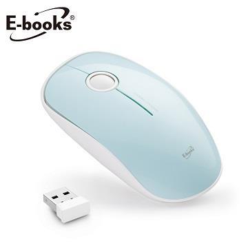 E-books M42超手感靜音無線滑鼠-粉藍