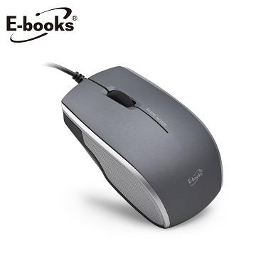 E-books M44夜鷹超靜音有線光學滑鼠-鐵灰