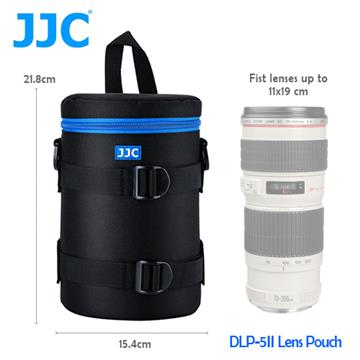 JJC 二代 豪華便利鏡頭袋 110x190mm DLP-5