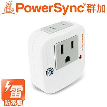 群加PowerSync 2P+3P2插防雷擊壁插