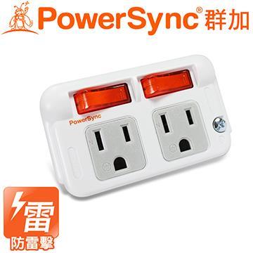 群加PowerSync 3P2開2插防雷擊節能壁插