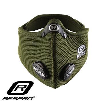 RESPRO ULTRALIGHT 極輕透氣防護口罩 Green Small