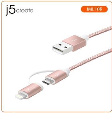 j5 create 二合一充電傳輸線 - 玫瑰金