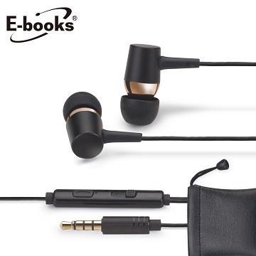 E-books S74美聲鋁製音控入耳式耳機-金