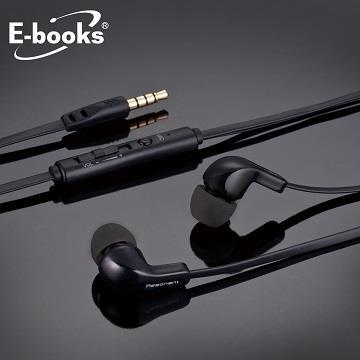 E-books S76經典款音控接聽入耳式耳機-黑