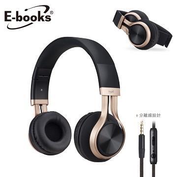 E-books S83高質感頭戴式摺疊耳機 E-EPA169