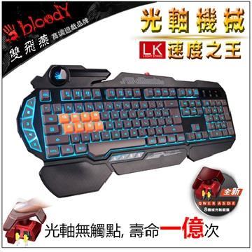 bloody 八光軸遊戲鍵盤
