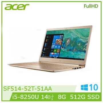 【福利品】ACER SF514 14吋筆電(i5-8250U/UHD 620/8G/512G SSD) SF514-52T-51AA金