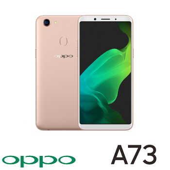 【3G / 32G】OPPO A73 6吋八核心智慧型手機 - 金色