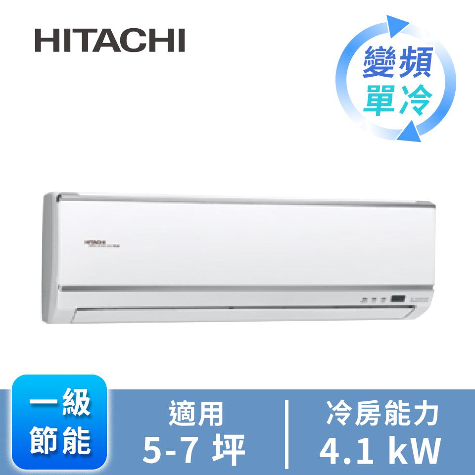 日立HITACHI 旗艦型1對1變頻單冷空調RAS-40QK1 RAC-40QK1