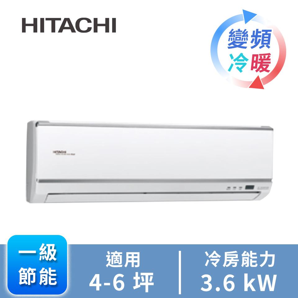 日立旗艦型1對1變頻冷暖空調RAS-36HK1