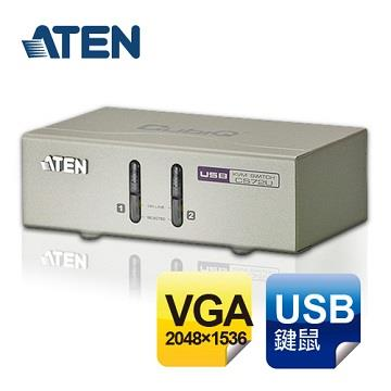 ATEN 2埠USB KVM音訊多電腦切換器