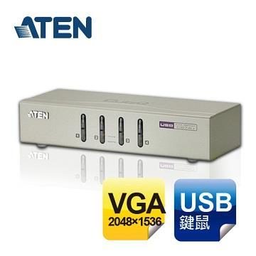ATEN 4埠USB KVM音訊多電腦切換器