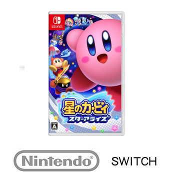 Nintendo Switch 星之卡比 新星同盟 Kirby:Star Allies 中文版 HAC-P-AH26A-CHT
