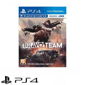 PS VR 亡命小隊 Bravo Team - 中文版
