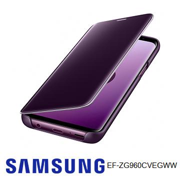 SAMSUNG Galaxy S9 全透視感應皮套(立架) - 紫色 EF-ZG960CVEGWW