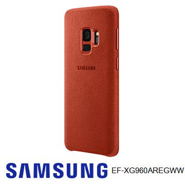 SAMSUNG Galaxy S9 Alcantara 義大利麂皮背蓋 - 紅色