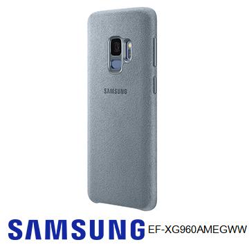 SAMSUNG Galaxy S9 Alcantara 義大利麂皮背蓋 - 綠色