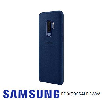 SAMSUNG Galaxy S9+ Alcantara 義大利麂皮背蓋 - 藍色