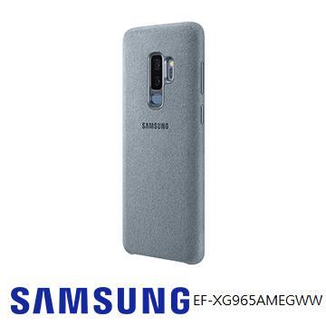 SAMSUNG Galaxy S9+ Alcantara 義大利麂皮背蓋 - 綠色 EF-XG965AMEGWW
