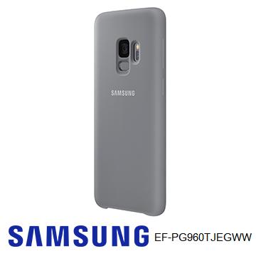 SAMSUNG Galaxy S9 原廠薄型背蓋(矽膠材質) - 灰色