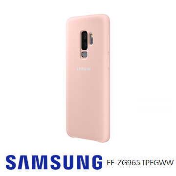 SAMSUNG Galaxy S9+ 原廠薄型背蓋(矽膠材質) - 粉色