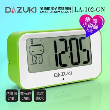 DAZUKI 多功能電子心情鬧鐘-綠