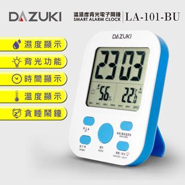 DAZUKI 溫溼度背光電子鬧鐘-藍