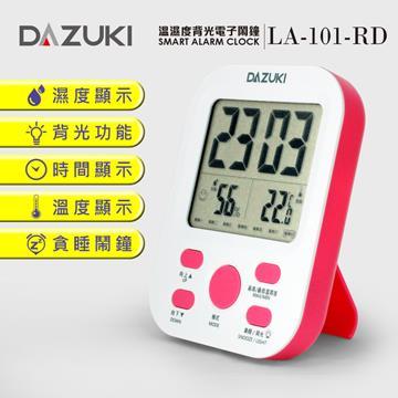 DAZUKI 溫溼度背光電子鬧鐘-紅