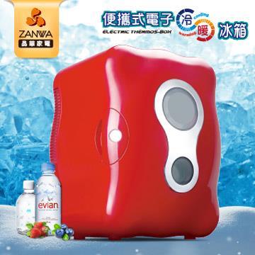 ZANWA晶華 便攜式冷熱兩用電子行動冰箱 CLT-08R(鑽石紅)