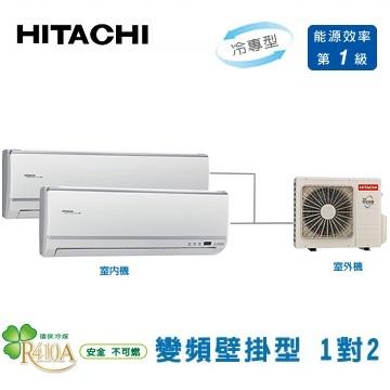 日立1對2變頻單冷空調RAS-28QK1+28QK1 RAM-50QK1