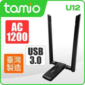 TAMIO U12-USB無線網卡