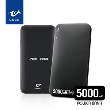 【5000mAh】USEE 薄型鋁合金行動電源 UPE5000-7