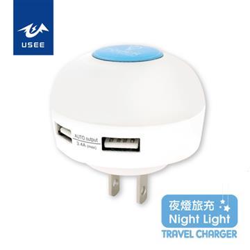 USEE 雙孔3.4A三段觸控式旅充(夜燈)