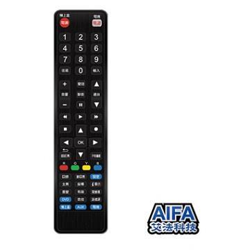AIFA 4合1萬用遙控器 AG-52