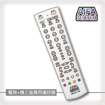 AIFA 機上盒電視萬用遙控器 SMOD-100