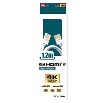 大通4K超極細高畫質HDMI線1.2米(白)