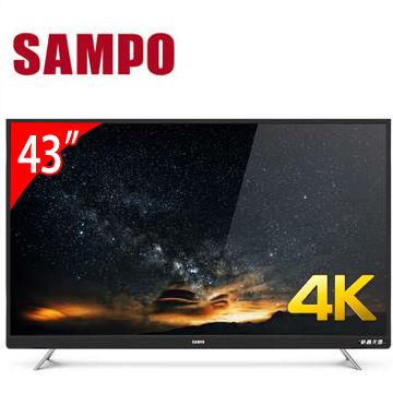 聲寶43型4K低藍光智慧聯網顯示器(含電視視訊盒)