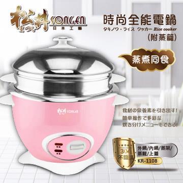 SONGEN松井 304不銹鋼時尚全能電子鍋-粉紅