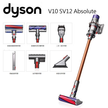 Dyson V10 Absolute 無線吸塵器 SV12 Absolute(銅)